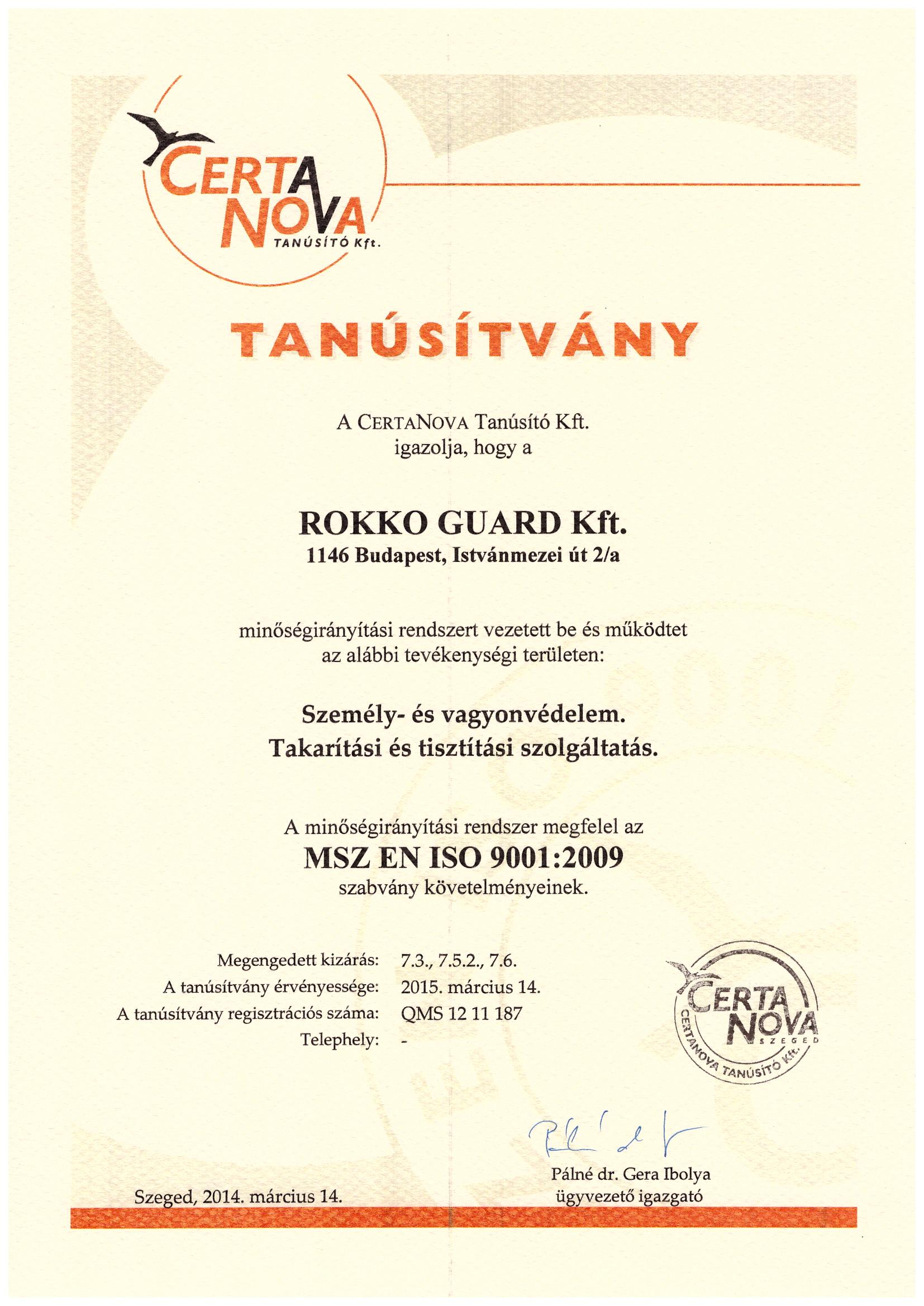 Rokko Guard_ISO